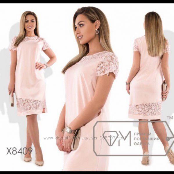 Очень красивое нарядное платье. Размер 42-44.