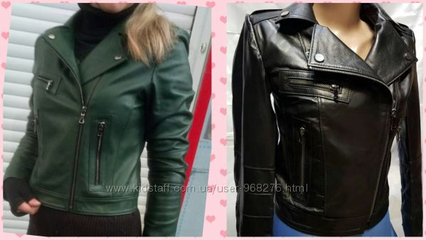 Куртка кожаная косуха хаки и черный