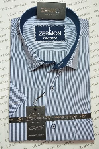 Рубашки Zermon производство Турция   M