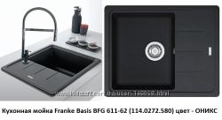 Кухонная мойка Franke Basis BFG 611-62 Фраграніт Онікс