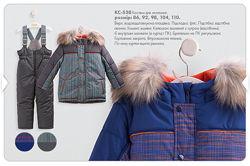 Акция -  Новый зимний комбез и куртка тм Бемби кс538 - С подстежкой - р. 98