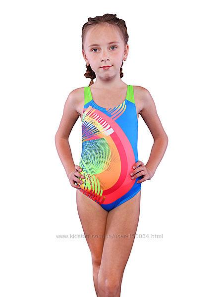 Модный купальник для бассейна тм Keyzi - Оригинал - р.122