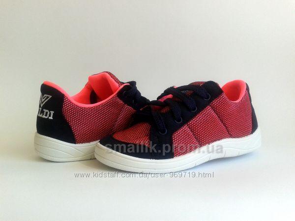 Текстильные кроссовки для девочек ТМ Waldi 30 и 36р