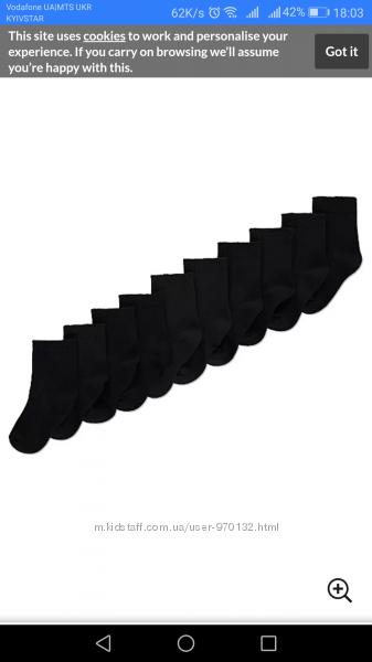 Носки черные   George UK 12,5-3,5 - EUR 31/36. UK 4-6,5 - EUR 37/40