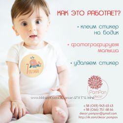 Наклейки стикеры для детских фотосессий по месяцам. Подарок на рождение