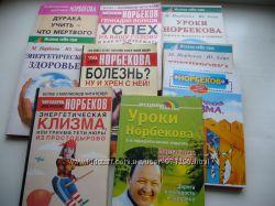 Книги по психологии, саморазвитию разные