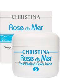 Rose de Mer Post Peeling Cover Cream тональный крем роз де мер Суперцена