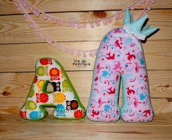 Мягкие подушки-буквы имена игрушки