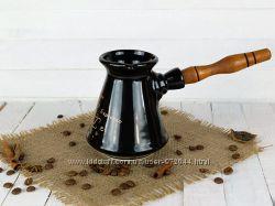 Керамическая турка для кофе 330мл