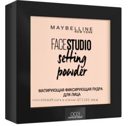 Матирующая фиксирующая пудра для лица Maybelline Face Studio Setting powder