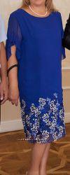 Нарядное платье 52-54 размера