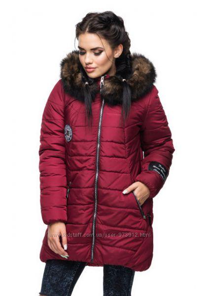 Зимняя женская стеганная куртка