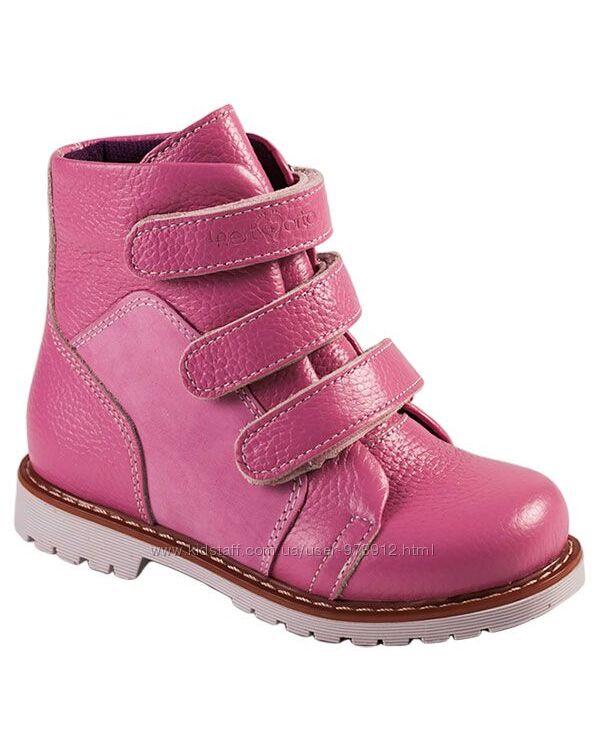 Лечебные ортопедические ботинки на девочку