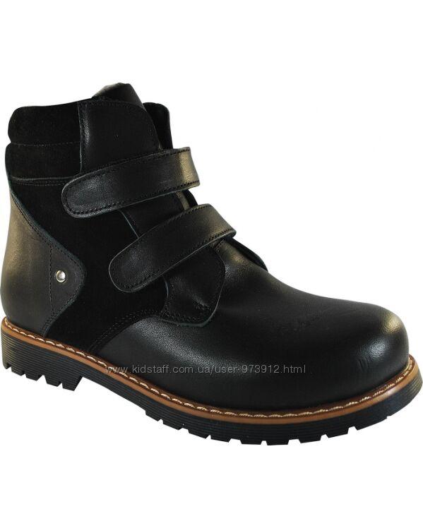 Лечебные ортопедические ботинки в школу