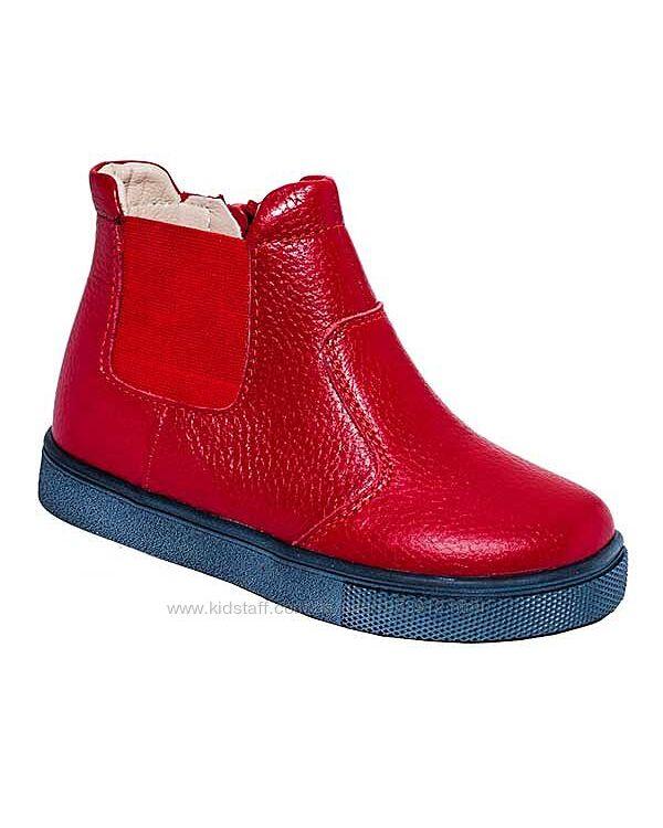 Ортопедические красные ботинки