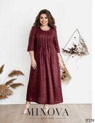 Платье  с рукавом  макси, большой, 64 р-р. Новое. Шикарное. См мерочки ПОГ