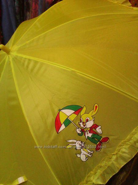 Детский зонт распродажа