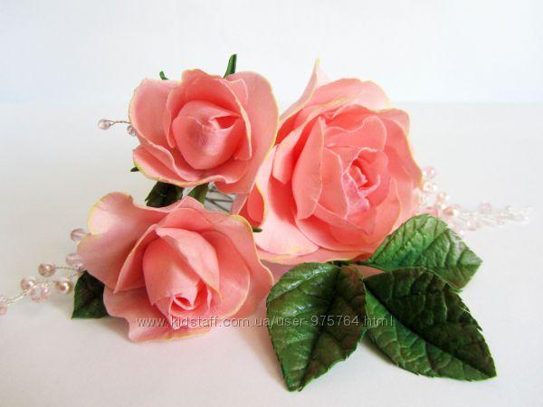 Шпильки з трояндами та намистинами. шпильки для волос с цветами.