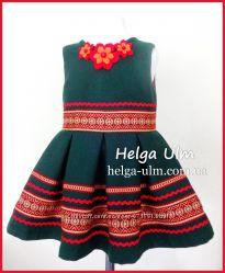 Осенний тёплый сарафан СОЛО для девочки, под заказ