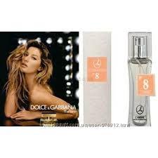 женская парфюмерная вода Lambre 8 - The One от Dolce & Gabbana