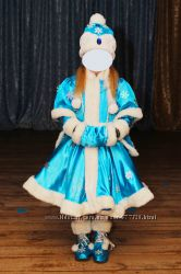 Волшебный костюм Снегурочки на прокат только Харьков