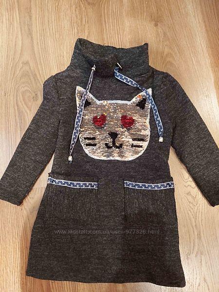 Теплое платье на флисе с Перевертышем Кошкой