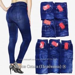 Лосины под джинс махра БАТАЛ 50-5860 размер
