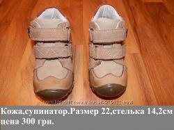 Сапоги зимние, ботинки деми - 22, 23 размеры
