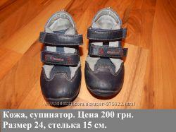 Бу обувь моего ребенка - 24 размеры