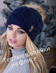 Теплая женская шапка на флисеКачеством останетесь довольны