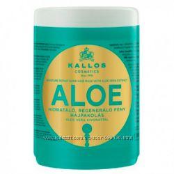 Маска для волос Kallos Aloe с экстрактом Алоэ Вера 1л Киев