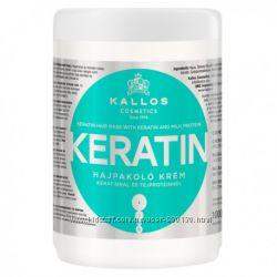 Маска-крем для волос Kallos Keratin с кератином 1л. Киев