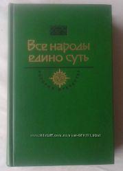 Исторические романы. Книги. Часть 1