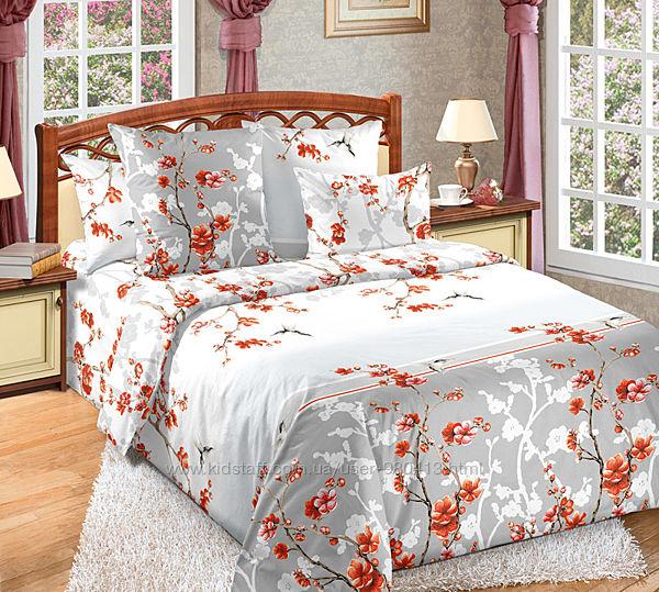 Скидки на  постельное из перкаля по супер цене, продажа ткани от 1м