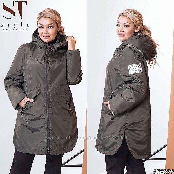 Женская куртка 52-62 р