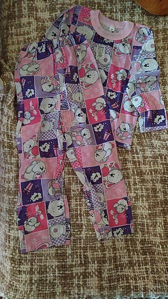 пижама розовая Ульянушка