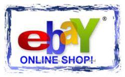 Ebay на лучших условиях Аукционы, торги, выкуп моментальный. без комиссий