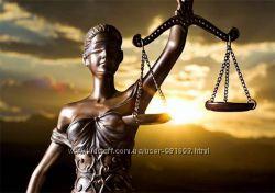 Адвокат по кредитних спорах, іпотека, мікрокредит