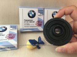 Шестерня сервопривода раздатки BMW X3 X5 X6 и ATC-400-500-700