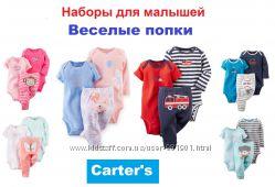 Костюмы, комплекты, наборы Картерс для малышей от 0 до 6 мес.