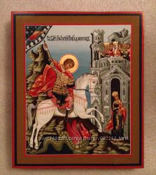Икона Святого Георгия Победоносца Чудо о змие. Живописная.