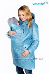 Пальто демисезонное 3в1 красное и голубое от -5 до 15 градусов - Vmeste