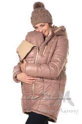 Куртка зимняя 3в1 до -30 градусов арт 803225 мокко с песочным Ямми Мамми