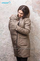 Куртка пальто 3в1 зимнее до -30 градусов хаки Vmeste Вместе