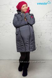 Куртка пальто 3в1 зимнее до -30 градусов графит Vmeste Вместе