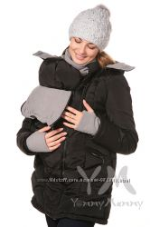 Куртка зимняя 3в1 до -30 градусов арт 801230 черная с серым Ямми Мамми