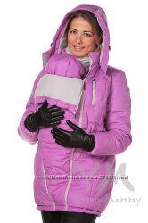 Скидка Куртка зимняя 3в1 до -30 градусов арт 803214 ирис с серым Ямми Мамми