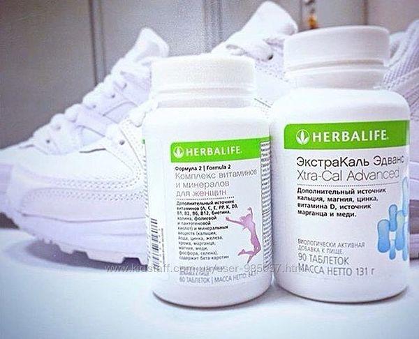 Витамины Гербалайф