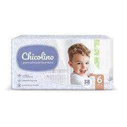 Подгузники підгузки Chicolino Чиколино