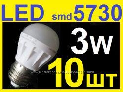 10шт Супер Экономная Светодиодная лампа LED 3W Е27 SMD5730 Холдный Теплый
